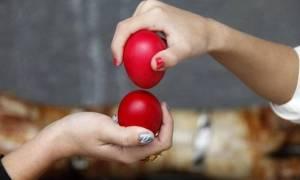 Ξέρετε γιατί τσουγκρίζουμε κόκκινα αυγά το Πάσχα;