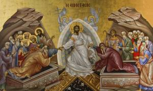 Πάσχα 2017: Γιατί την Κυριακή του Πάσχα διαβάζουμε στην Εκκλησία το Ευαγγέλιο σε όλες τις γλώσσες;