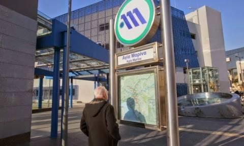 Συναγερμός στους σταθμούς «Αγία Μαρίνα» και «Αιγάλεω» του Μετρό