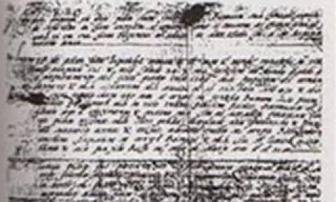 Το συγκλονιστικό χειρόγραφο του Ποντίου Πιλάτου που οδήγησε τον Χριστό στη σταύρωση