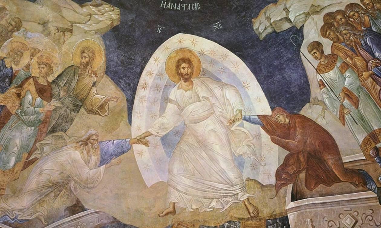 Μ. Σάββατο: Γιατί γιορτάζουμε τα μεσάνυχτα την Ανάσταση- έθιμα ...
