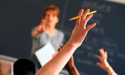 Ξεκίνησαν οι αιτήσεις για αναπληρωτές και ωρομίσθιους καθηγητές για το 2017-2018