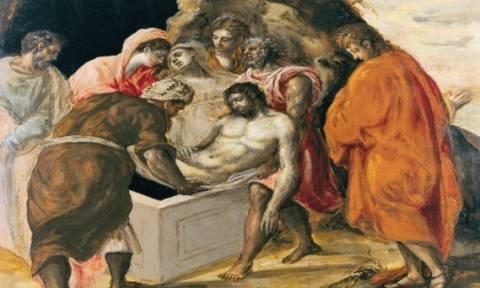 Πάσχα: Σε ποιούς εμφανίστηκε ο Ιησούς μετά την Ανάστασή του