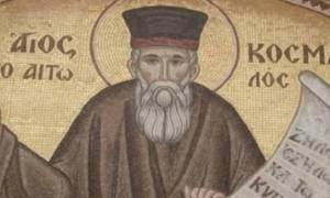 Προφητεία: Τι είχε πει ο Αγιος Κοσμάς ο Αιτωλός για το φετινό Πάσχα – «Θα έρθει…»