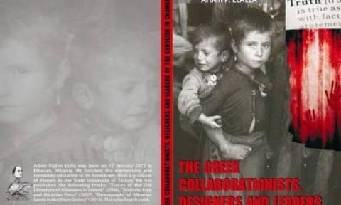 Νέο βιβλίο για τους Αλβανοτσάμηδες: Το θέμα της τσαμουριάς είναι πολιτικό
