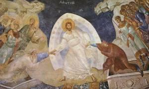«Άρατε πύλας» ένα ξεχωριστό έθιμο της Ανάστασης