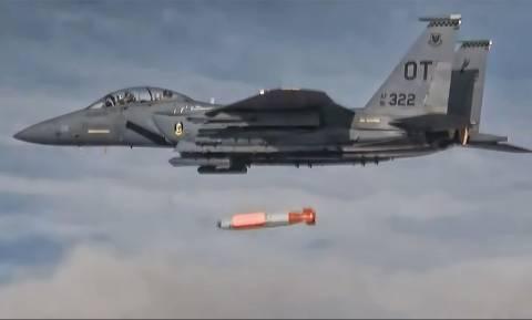 Τύμπανα πολέμου: Πυρηνική βόμβα βαρύτητας δοκίμασαν οι ΗΠΑ (Pics)
