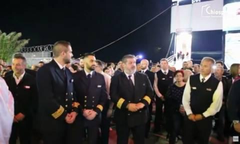 Πάσχα 2017 - Χίος: Ο καπετάνιος που συγκίνησε πλήρωμα και επιβάτες (vids)