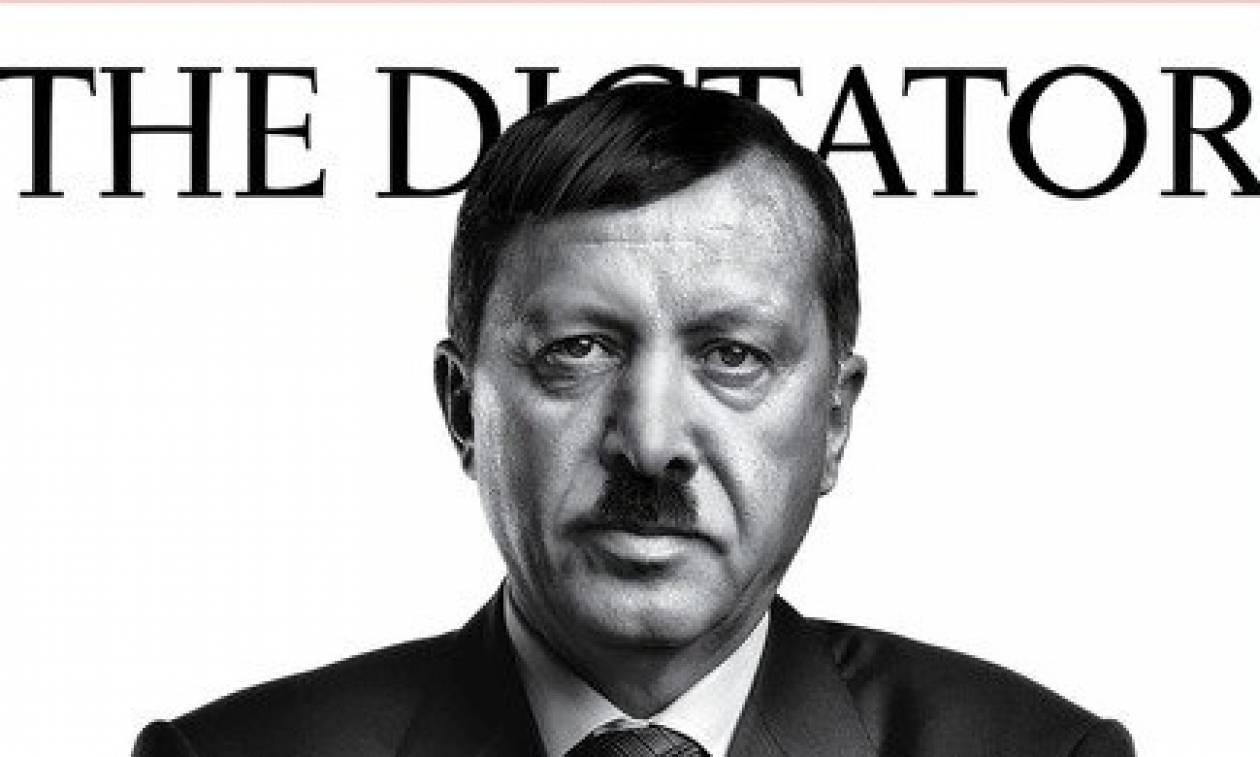 Δημοψήφισμα Τουρκία - γερμανικός Τύπος: Ερντογάν είσαι ο νεκροθάφτης της τουρκικής δημοκρατίας
