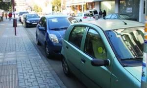 Δήμος Κομοτηνής: Σε εφαρμογή από 24 Απριλίου η ελεγχόμενη στάθμευση