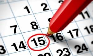 Αργίες 2017: Ποιες γιορτές ακολουθούν μετά το Πάσχα
