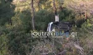 Λουτράκι: Αυτοκίνητο έπεσε σε γκρεμό - Τρεις τραυματίες