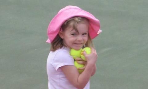 Ραγδαίες εξελίξεις: Τι πραγματικά συνέβη στη μικρή Μαντλίν - Η νταντά σπάει τα σιωπή της