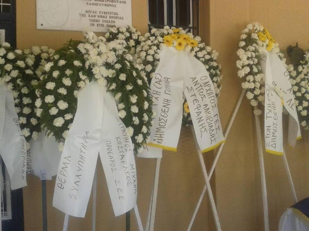 Πτώση ελικοπτέρου: Θρήνος στην κηδεία του Δημοσθένη Γούλα
