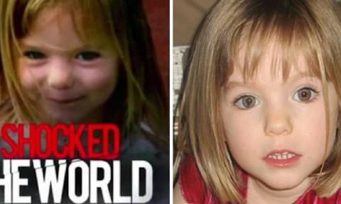 «Έχουμε σοκαριστικά στοιχεία για την υπόθεση της μικρής Μαντλίν, αλλά δεν τα αποκαλύπτουμε»