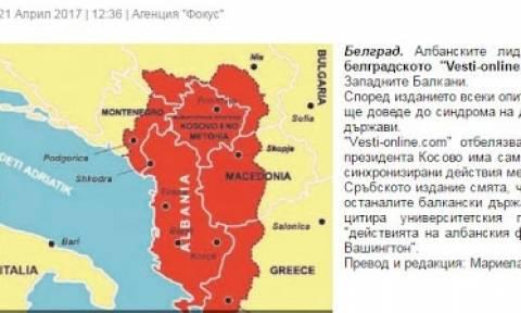 «Ράμα και Θάτσι ωθούν τα Βαλκάνια σε εντάσεις- θα επηρεασθούν Ελλάδα, Βουλγαρία, Σκόπια, Σερβία»