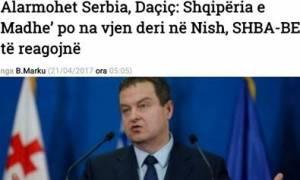 Σερβία: Ανησυχία για τη Μεγάλη Αλβανία και την υποδαύλιση των Μεγάλων Δυνάμεων