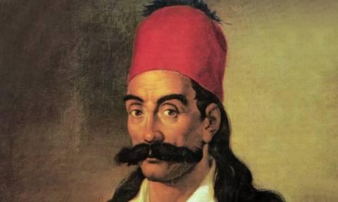 Σαν σήμερα το 1827 πέθανε ο Γεώργιος Καραϊσκάκης