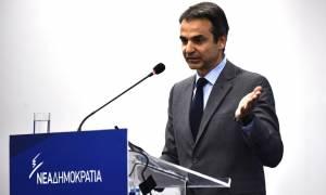 Μητσοτάκης: Η ιστορία μας διδάσκει ότι η Ελλάδα μπορεί να κάνει μεγάλες υπερβάσεις