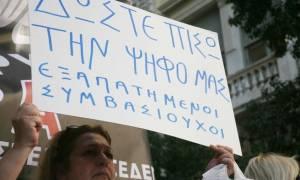 ΑΣΕΠ: Έρχεται μονιμοποίηση 30.000 συμβασιούχων