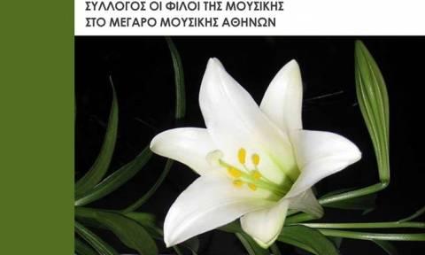 Ύμνοι και Μελωδίες «εις τη μητέρα της ζωής μας» στο Μέγαρο Μουσικής Αθηνών