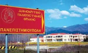 Μηνυτήρια αναφορά του πρύτανη του ΔΠΘ κατά του υπουργού Παιδείας