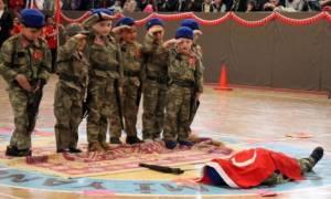 Σάλος στην Τουρκία: Μαθητές νηπιαγωγείου έκαναν αναπαράσταση το πραξικόπημα