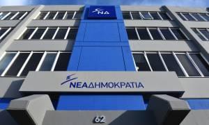 ΝΔ για κατασχέσεις: Η κυβέρνηση φτωχοποιεί τους Έλληνες