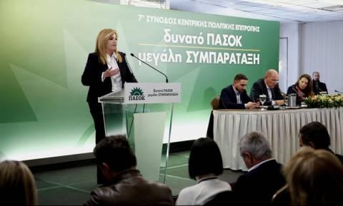 ΠΑΣΟΚ: Οι βουλευτές στηρίζουν την απόφαση της Φώφης για Έκτακτο Συνέδριο