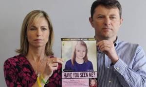 Δέκα χρόνια από την εξαφάνιση της Μαντλίν - Το συγκινητικό γράμμα των γονιών της (pics)