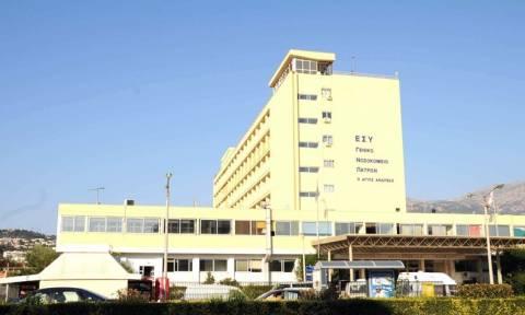 Ανάστατη η Πάτρα: «Κόπηκε» ο Άγιος Ανδρέας από την ονομασία του νοσοκομείου;