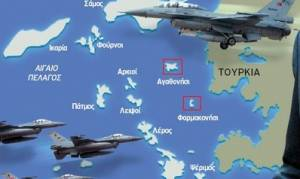 «Πόλεμος» Ελλάδας – Τουρκίας για το Αγαθονήσι - Κλιμακώνεται επικίνδυνα η ένταση