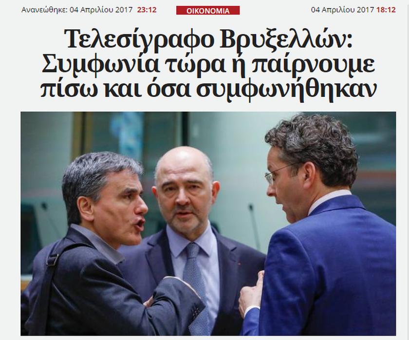 Συγκλονιστική εικόνα: Τα δάκρυα του Εύζωνα για την Ελλάδα και τους Έλληνες (pics)
