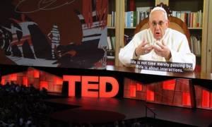 Πάπας Φραγκίσκος προς ισχυρούς: Ενεργείτε με ταπεινοφροσύνη, αλλιώς θα καταστραφείτε (video)