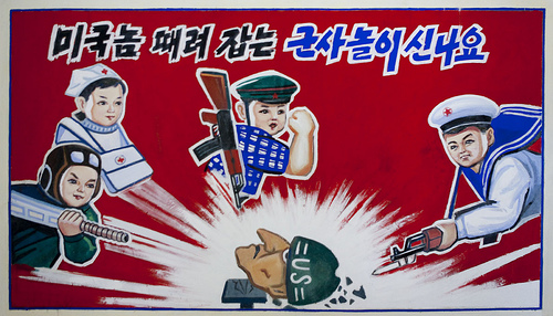 north korean propaganda kids 6