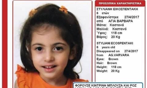 ΣΟΚ: Νεκρή σε κάδο σκουπιδιών βρέθηκε η 6χρονη Στέλλα Εικοσπεντάκη - Την έπνιξε ο πα-τέρας της