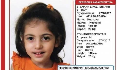 Στέλλα Εικοσπεντάκη: Το χρονικό της εξαφάνισης του 6χρονου κοριτσιού που βρέθηκε νεκρό
