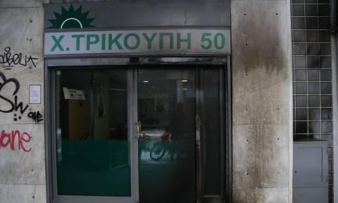 Επίθεση με πέτρες και μπουκάλια κατά των ΜΑΤ στη Χαριλάου Τρικούπη