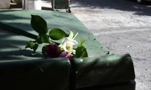 Στέλλα Εικοσπεντάκη : Αυτή είναι η αίτια θανάτου της 6χρονης που δολοφονήθηκε από τον πατέρα της