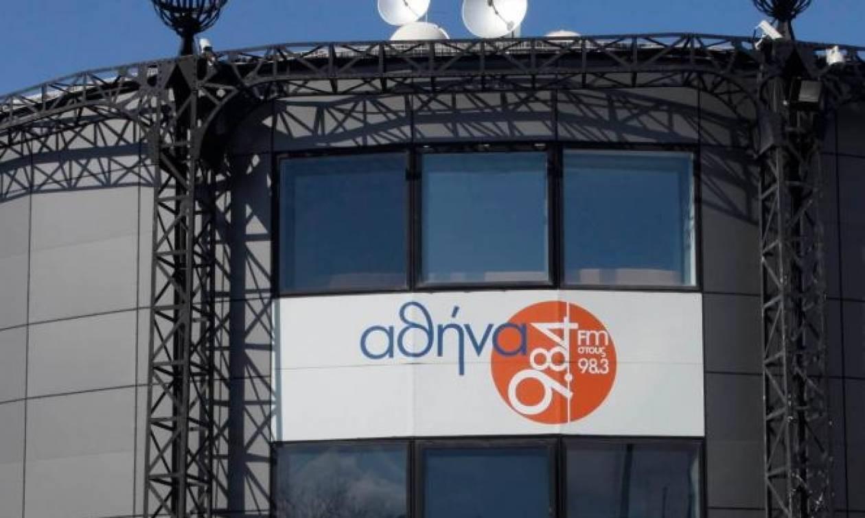 Έκτακτος διαχειριστικός έλεγχος για «τρύπα» 1,2 εκατ. ευρώ στον Αθήνα 9,84