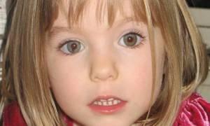 Σοκαριστική αποκάλυψη: «Η μικρή Μαντλίν βρέθηκε δύο φορές»