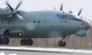 Αεροπορική τραγωδία στην Κούβα: Συνετρίβη στρατιωτικό αεροσκάφος - Τουλάχιστον οχτώ νεκροί