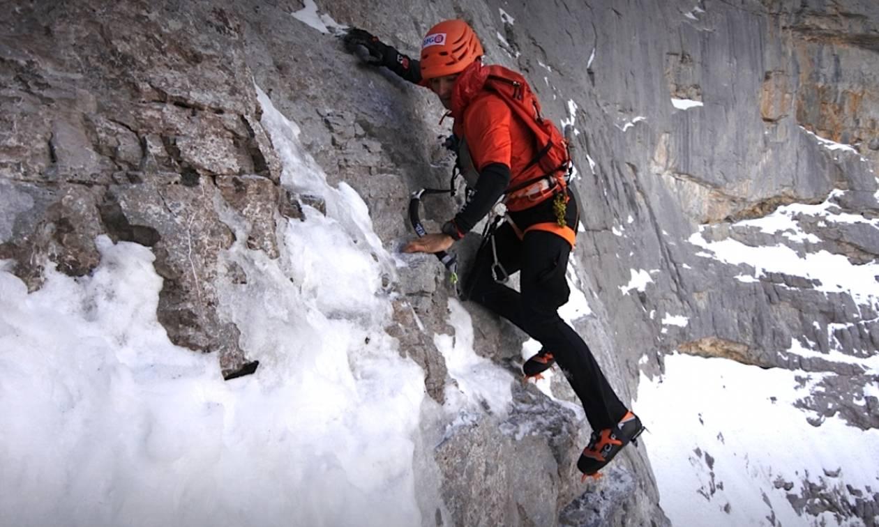 Αποτέλεσμα εικόνας για ορειβάτης