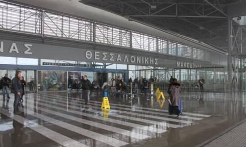 Θεσσαλονίκη: Δεν θα πιστεύετε τι προσπάθησε να περάσει από το αεροδρόμιο