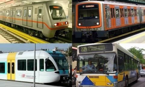 Πρωτομαγιά 2017: Πώς θα κινηθούν σήμερα λεωφορεία, τρόλεϊ, μετρό, ΗΣΑΠ και τραμ
