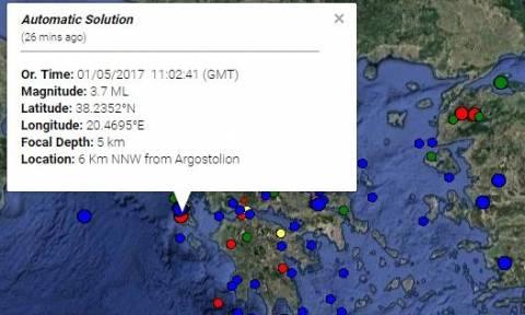 Σεισμός στην Κεφαλονιά