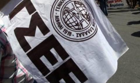 Στους δρόμους οι εργαζομένοι: Γενική απεργία στις 17 Μαΐου