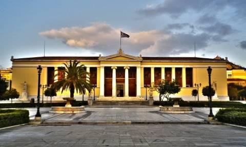Σαν σήμερα το 1837 εγκαινιάζεται το Οθώνειον Πανεπιστήμιον
