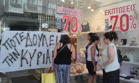 Ανοιχτά καταστήματα τις Κυριακές: Από πότε θα ισχύσει το νέο μέτρο
