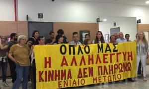 Απίστευτες εικόνες στο ειρηνοδικείο Αθηνών: Έγιναν πλειστηριασμοί μέχρι και στους διαδρόμους (video)
